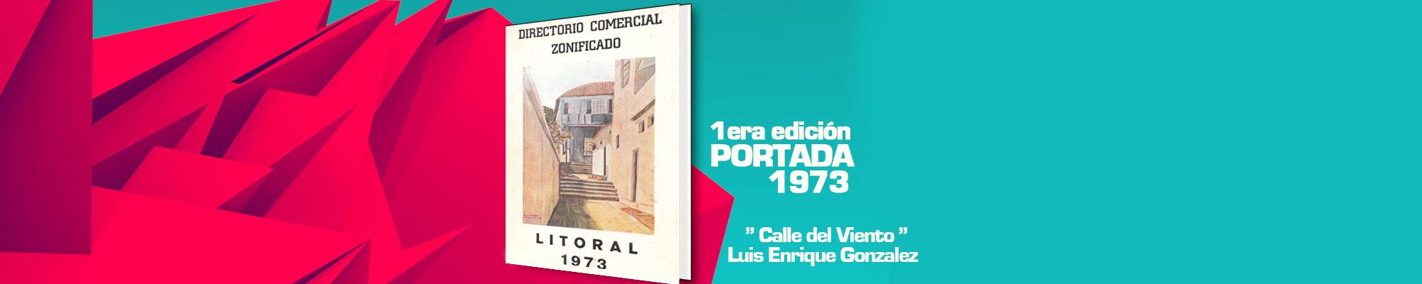 litocen-1973-primera-edicion