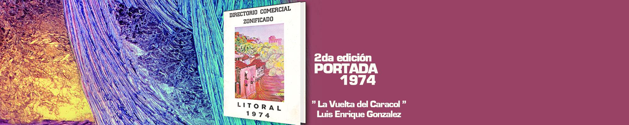 luis-enrique-gonzalez-segunda-edicion-litocen-1974
